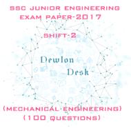 SSC Junior Engineer Exam Paper 2017 Shift-2 (Mechanical Engineering)