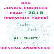 SSC Junior Engineer Exam 2018 All Shift (General Awareness)