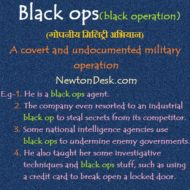 Black ops – A Covert And Undocumented Military Operation