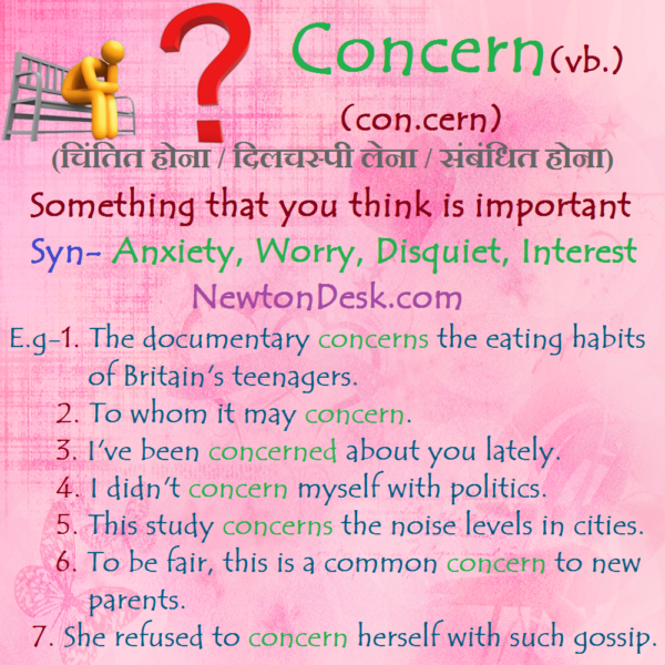 Concern – Something That You Think Is Important