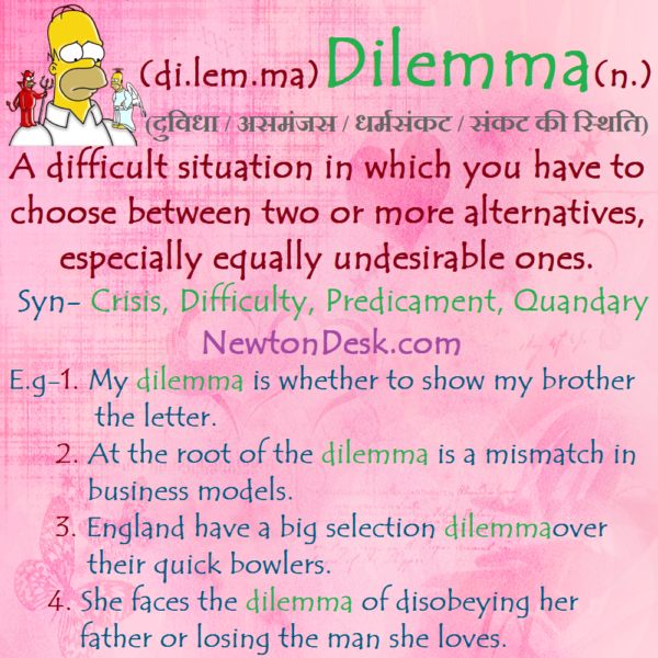 Dilemma – Choice Between Unfavorable Options
