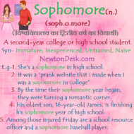 Sophomore – A Second-Year High School Student.
