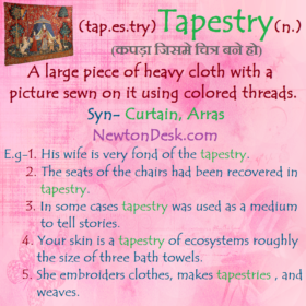Tapestry – Heavy Cloth With A Picture Sewn On It