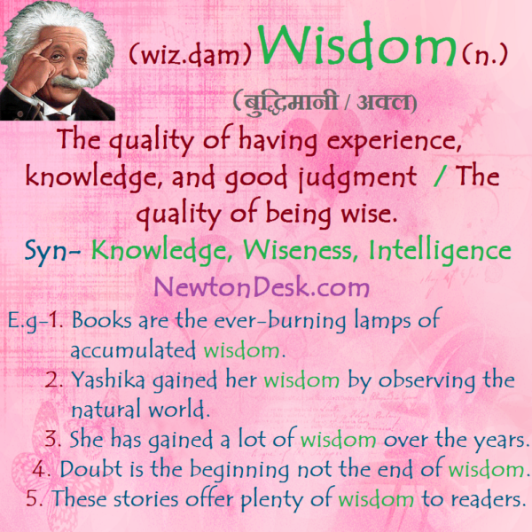 Wisdom – The Quality of Being Wise