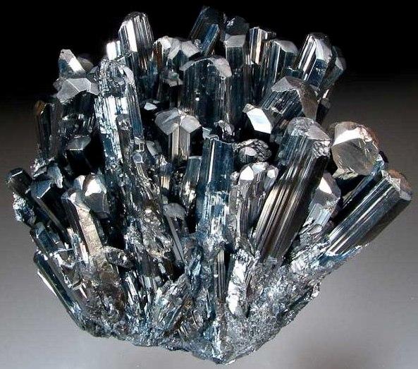 Stibnite mineral