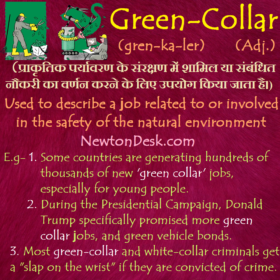Green Collar – Job Related To Natural Environment