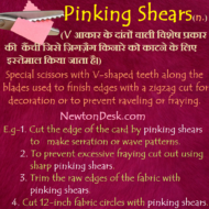 Pinking Shears – Special Scissors With V-Shaped Teeth