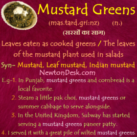 Mustard Greens Meaning – Leaves Eaten As Cooked Greens
