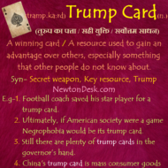 Trump Card Meaning – A Winning Card