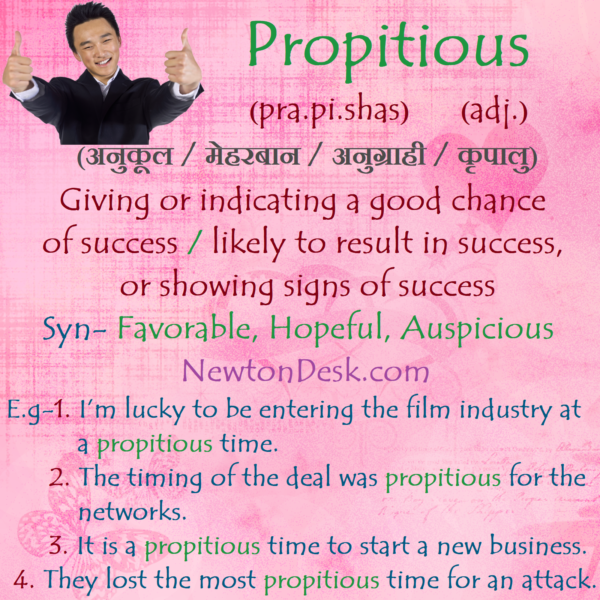 Propitious Meaning – Likely To Result In Success