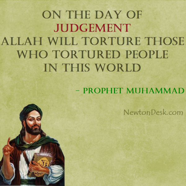 On The Day Of Judgement – Prophet Muhammad Quote