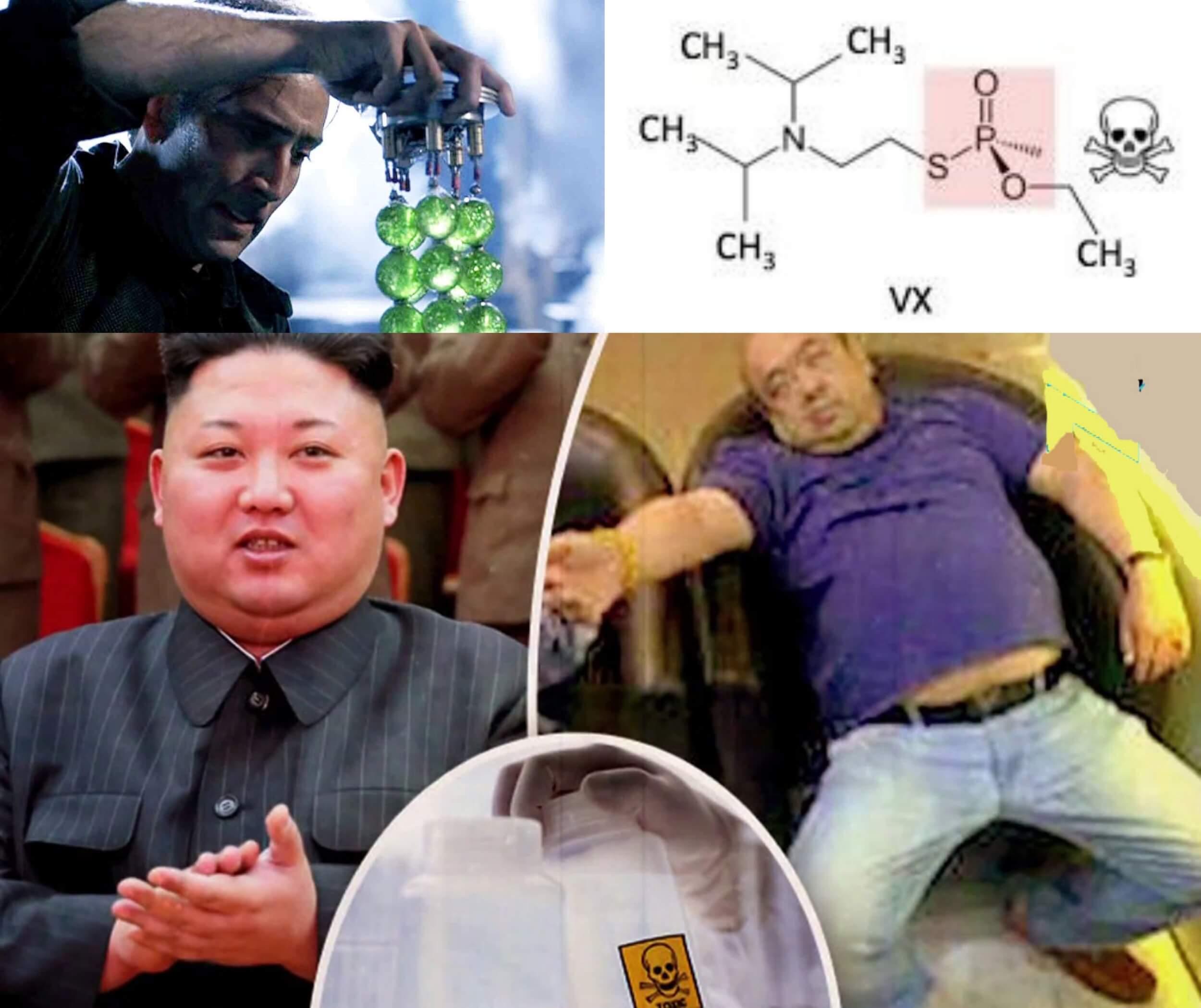 vx poison