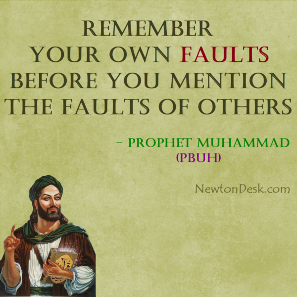 Remember or Finding Your Own Faults Instead of Others