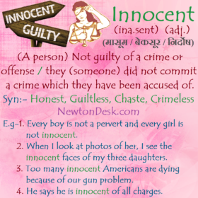 Innocent Meaning – A Person Not Guilty Of A Crime or Offense