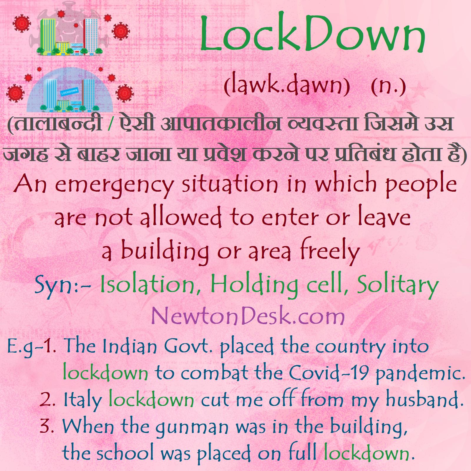Lockdown Definition