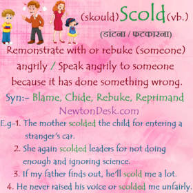 Scold Meaning – Speak Angrily To Someone Especially A Child