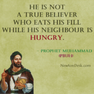 He Is Not A Believer Who Eats Fill While Neighbor Is Hungry