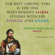 Doesn't Harm Others With Your Tongue And Hands