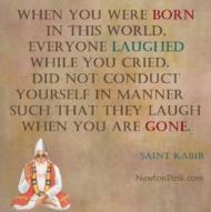 Jab Tu Aaya Jagat Mein When You Were Born In This World