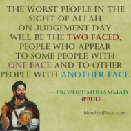 Worst People In The Sight of Allah On Judgement Day