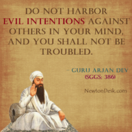 Evil Intentions Against Others In Your Mind – Guru Arjan Dev
