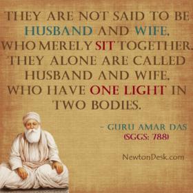 Husband and Wife Is One Light In Two Bodies – Guru Amar Das JI