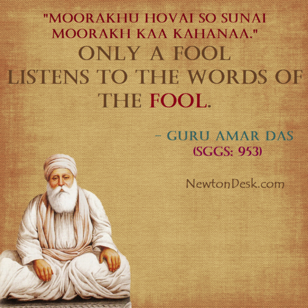 Only A Fool Listens To The Words of The Fool By Guru Amar Das