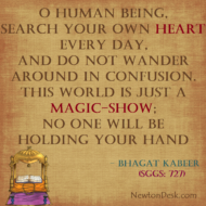 This World Is Just A Magic-Show Said By Bhagat Kabeer